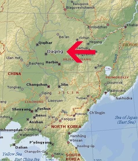 China Sky - China Sky