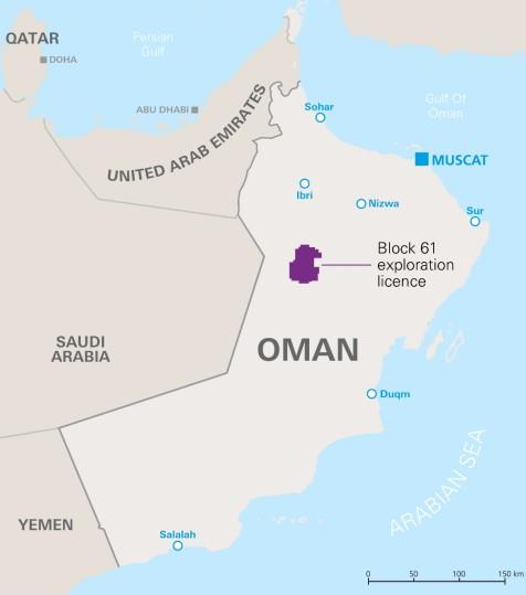 Oman: BP to develop second phase of Oman's giant Khazzan gas